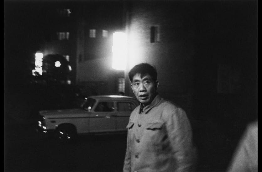 Shanghai, 1979. © Costa-Gavras.