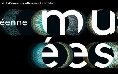 Fisheye Magazine | Nuit des musées : l'itinéraire photo