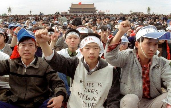 Fisheye Magazine | Souvenirs oubliés de la place Tiananmen