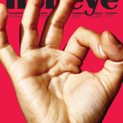 Fisheye Magazine | Diane & Martin, testeurs des champs