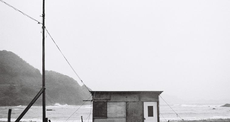 Fisheye Magazine | Le Japon, vues de l'intérieur