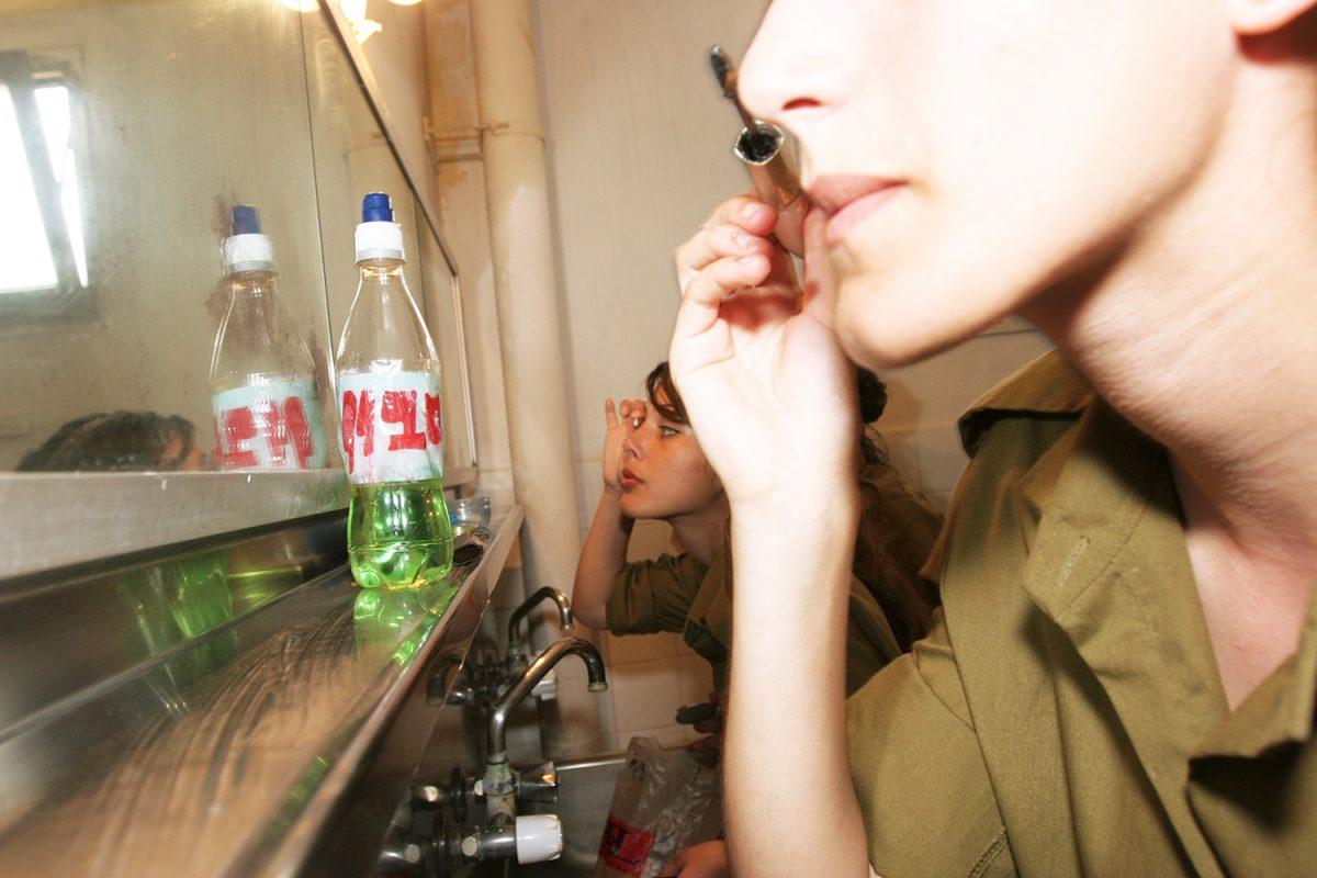 """At Eighteen"" / © Iris Hassid Segal, 2007"
