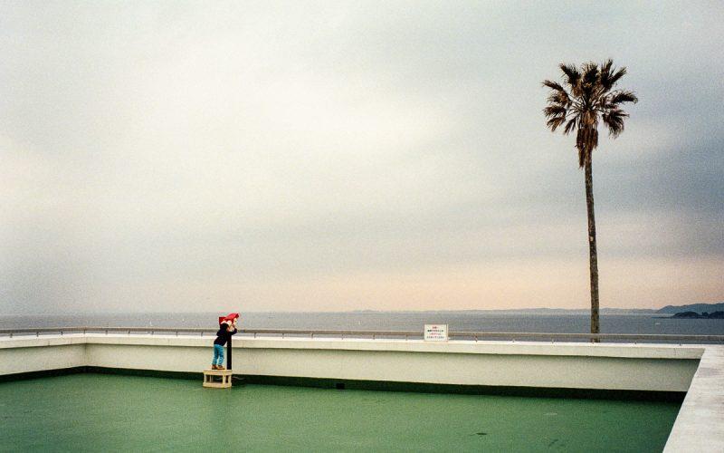 Image extraite de la série The World the Children Made © Shin Noguchi