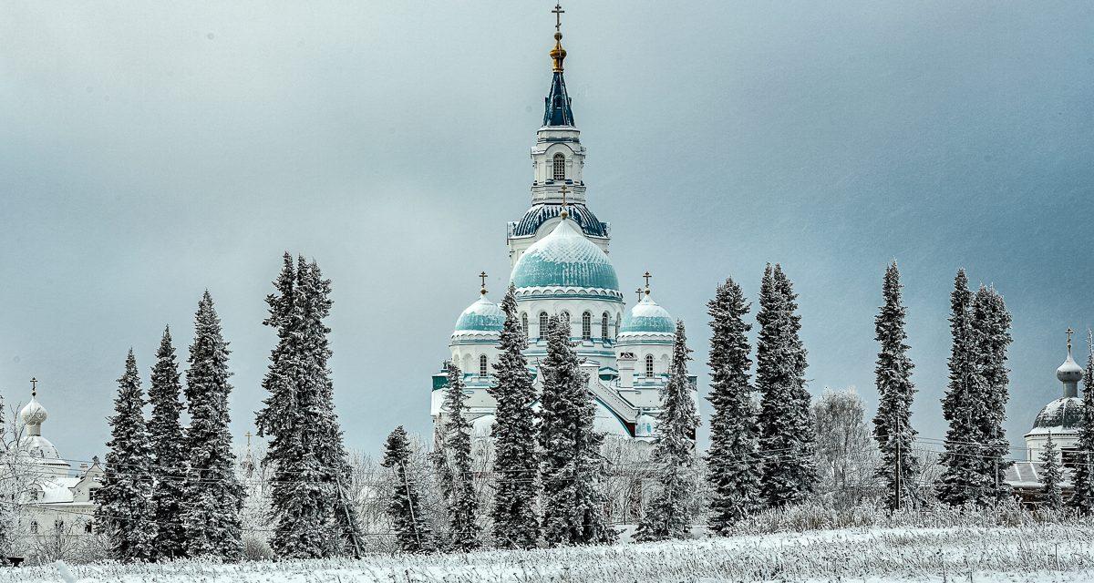 © Igor Gueorguievskiy