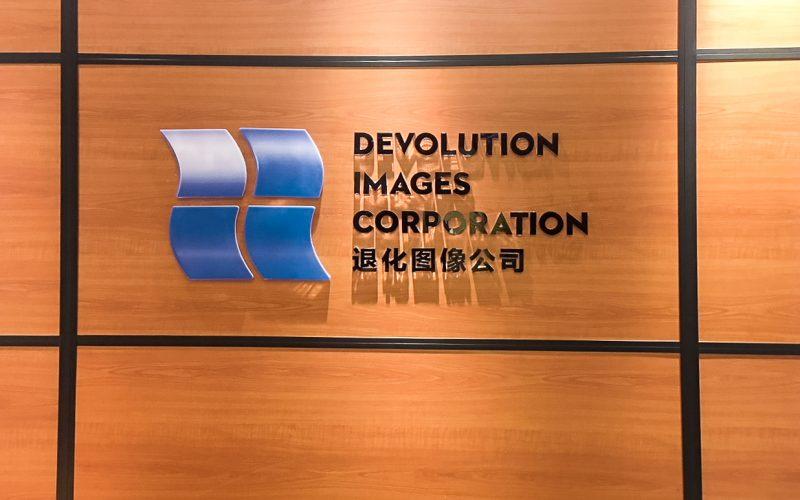 Le logo créé spécialement pour l'exposition © Fisheye