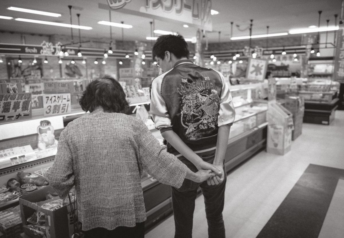 © Akihito Yoshida