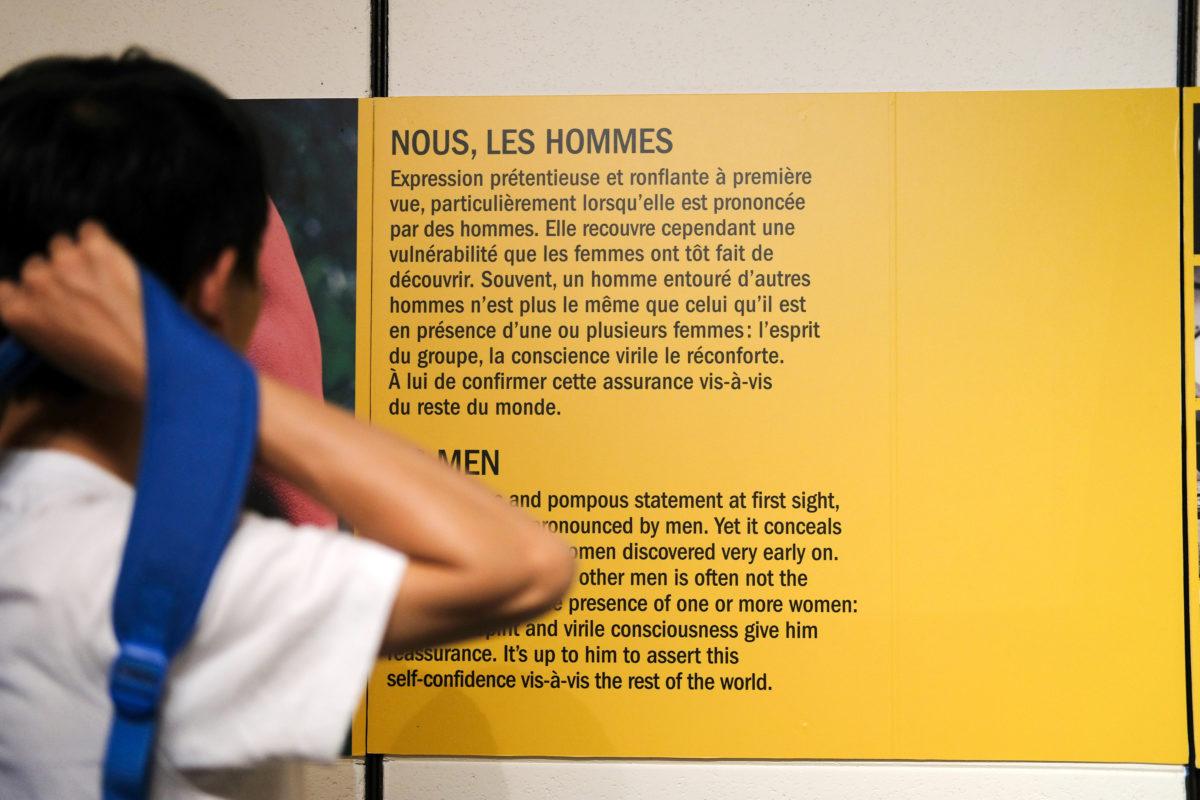 « Nous les hommes », Une école buissonnière, Jean Mohr, Maison Tavel, Genève © Gwénaëlle Fliti