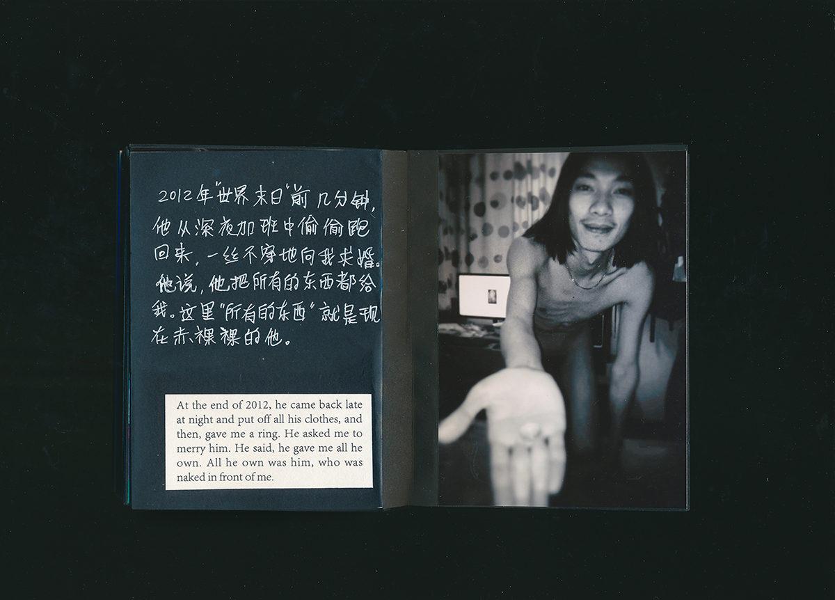 © Yanmei Jiang & WenjunChen