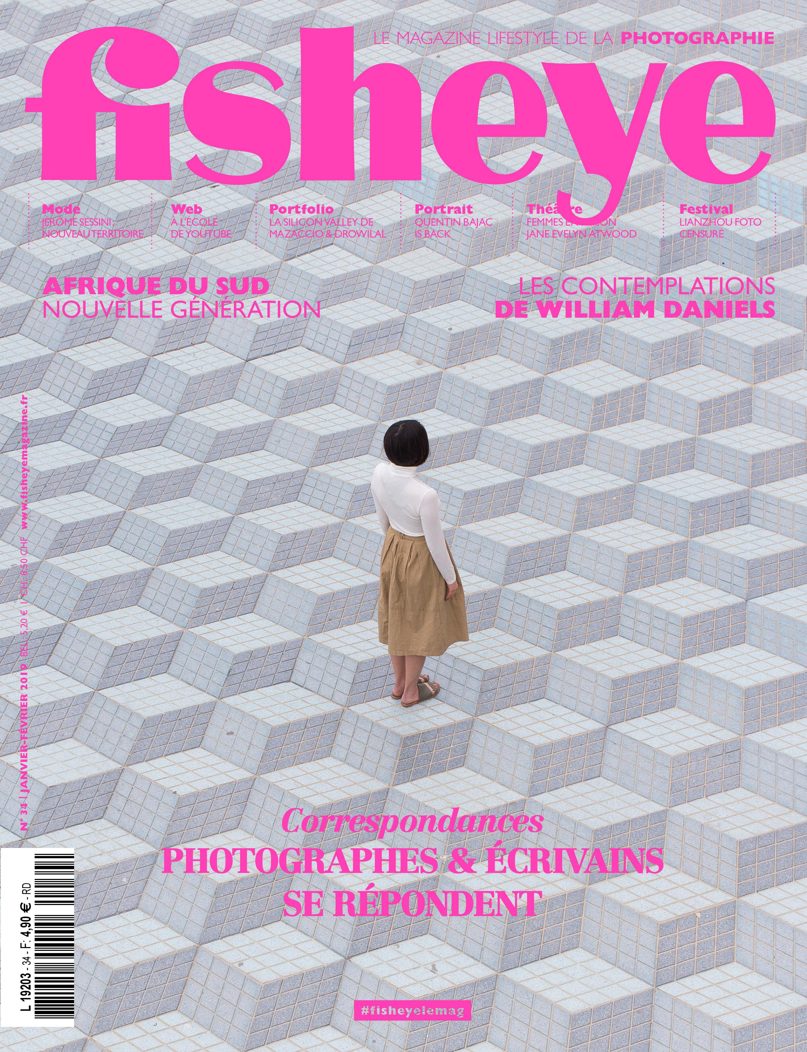 Couverture ©Michelle Cho & June Kim