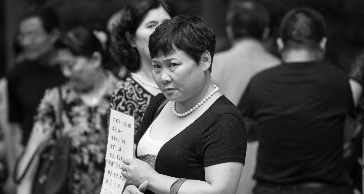 © Yingguang Guo