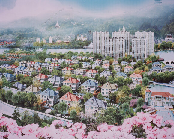 © Yangkun Shi