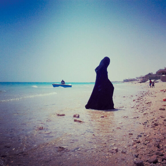 © Everyday Egypt