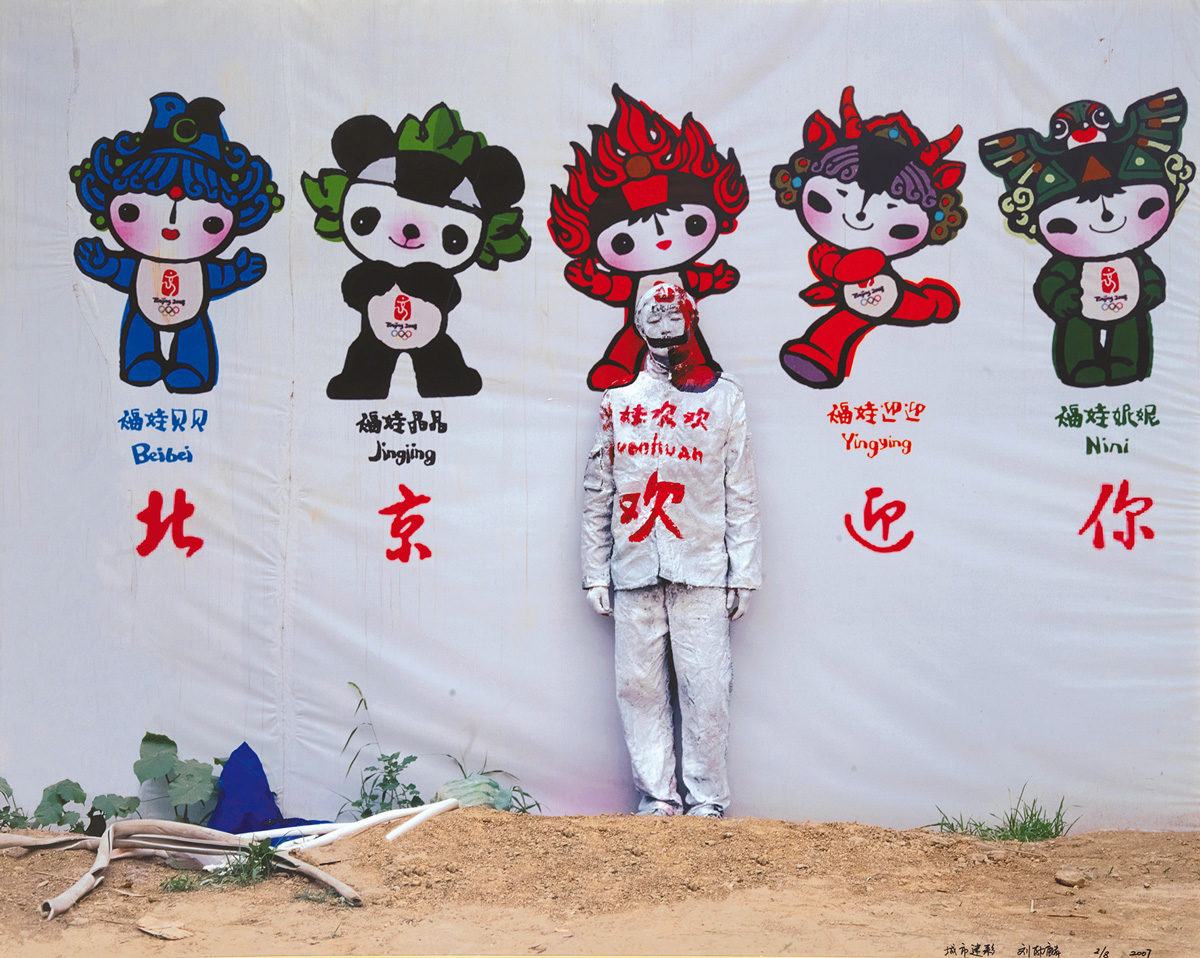 Liu Bolin, Beijing welcomes you, de la série Hiding in the City N° 48, 2007