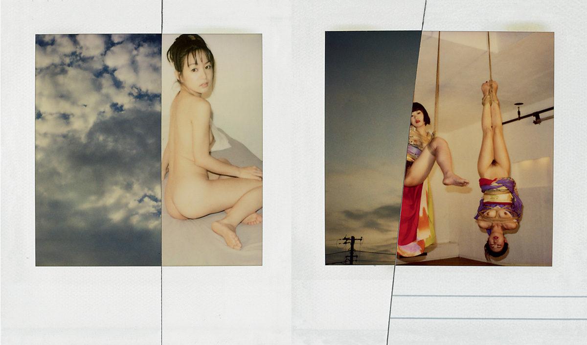 © 2018 Nobuyoshi Araki