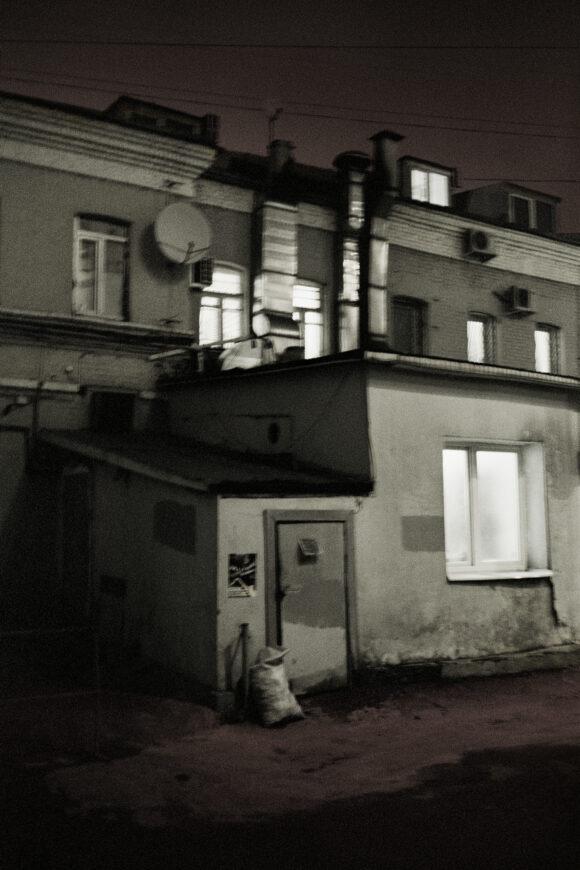 © M.H. Frøslev