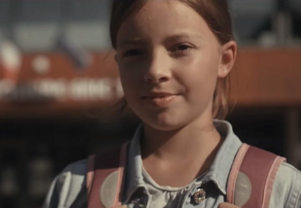 Extrait de la bande annonce du Nikon Film Festival 2019