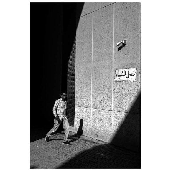 © solemnphase / Instagram