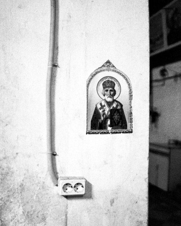 © Yegan Mazandarani