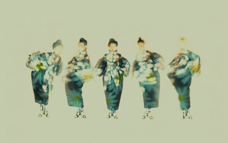 © Chiron Duong