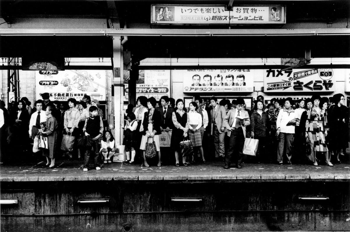 Untitled, de la série « Platform » © Daido Moriyama Photo Foundation. Courtesy Nagasawa Gallery