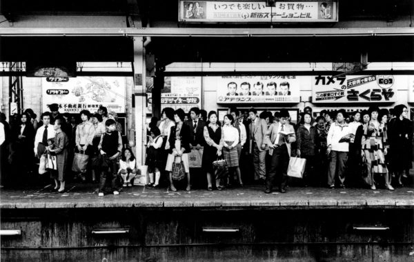 Untitled, de la série « Platform » © Daido Moriyama Photo Foundation. Courtesy Nagasawa Gallery