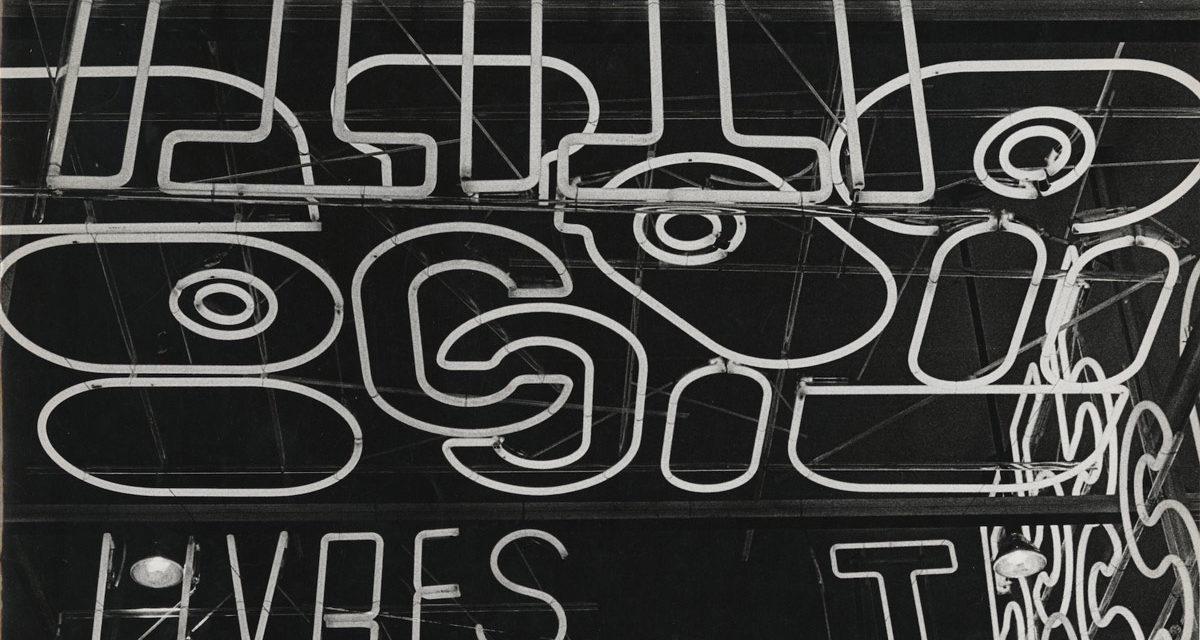 © Roger Catherineau /Courtesy Les Douches la Galerie, Paris