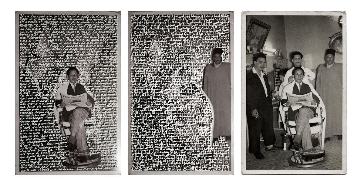 © Mouna Saboni / Courtesy Galerie 127