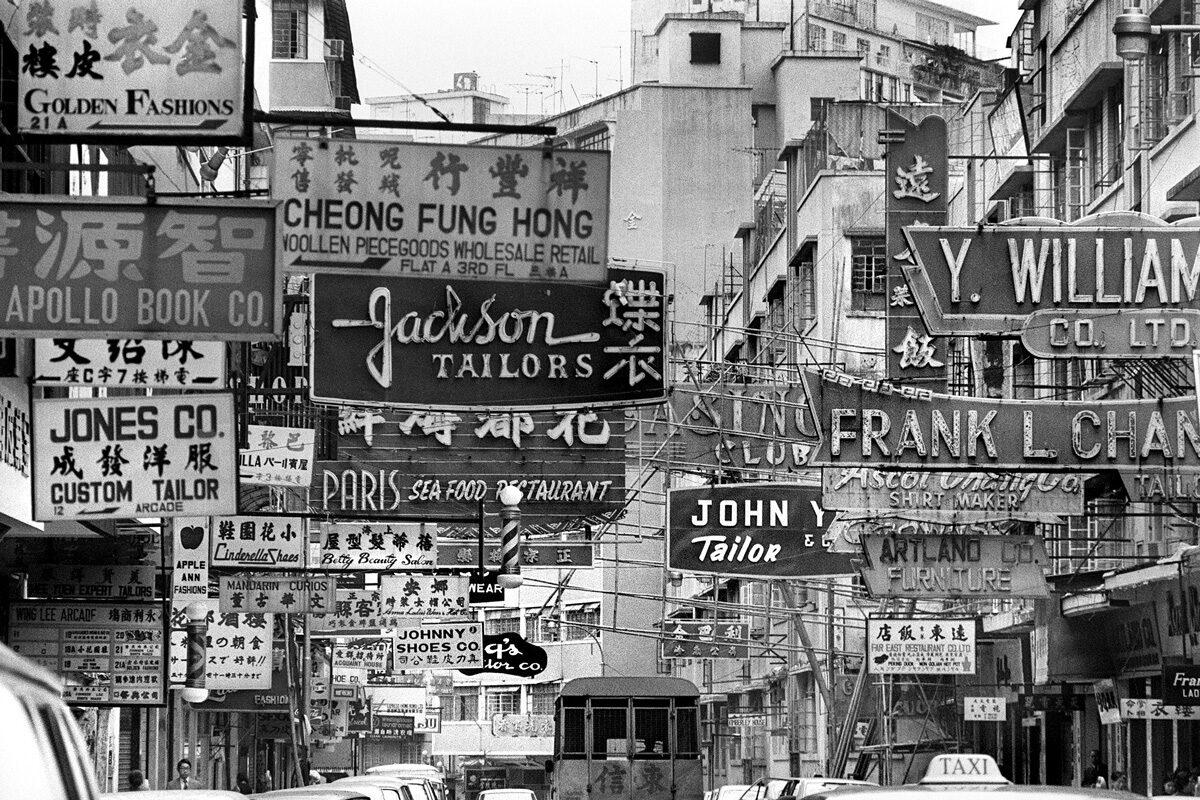 GEORGES BENDRIHEM Panneaux de signalisation en anglais et en chinois dans une rue de Hong Kong, en février 1972